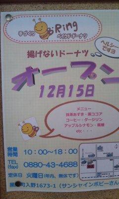 101221_153101_2