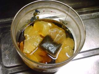 美生柑&紅茶サワードリンク