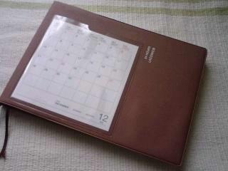 2010年の手帳