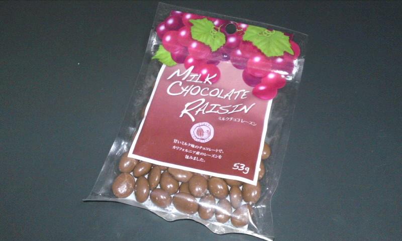 ミルクチョコレーズン